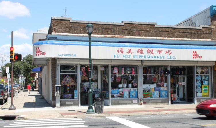 BEFORE: Fu Mei Mart, Torresdale Avenue