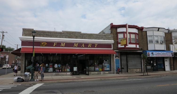 AFTER: Fu Mei Mart, Torresdale Avenue