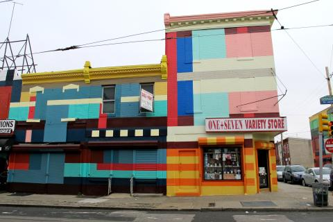 A section of Germantown Avenue painted by Haas & Hahn as part of the Philly Painting project.