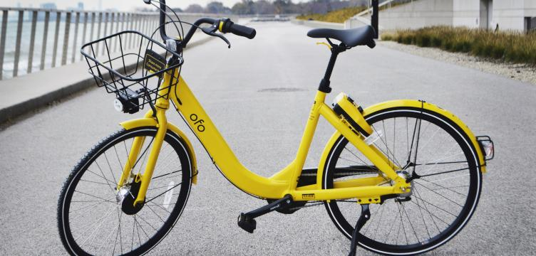 Dockless bike-share provider ofo, now operating in Camden, says it would apply to operate in Philadelphia once the licensing regime is in place.