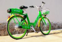 One of Lime's electronic pedal-assist bikes. (Lime)