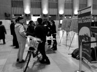 Philly Bike Share open house at 30th Street Station, November 2014