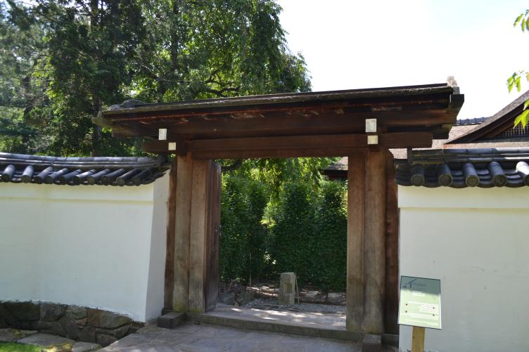 The historic entryway gate is an important feature of Shofuso